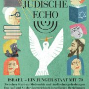 "Journal ""Das Jüdische Echo"", Volume 2018/19 (in German)"