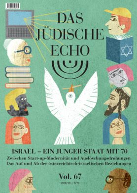 Cover of the magazine The Jewish Echo